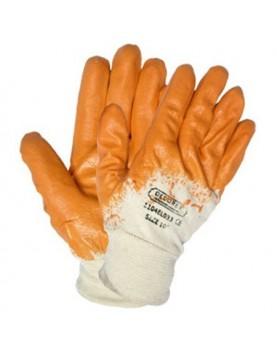 Ръкавици топени в нитрил /жълти/