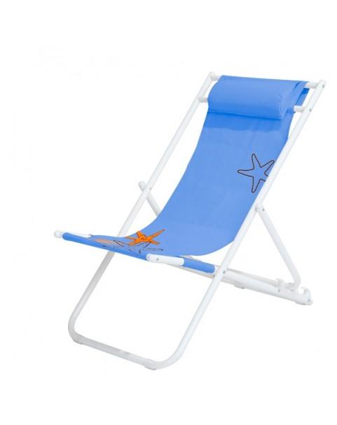Плажен стол Star - Син
