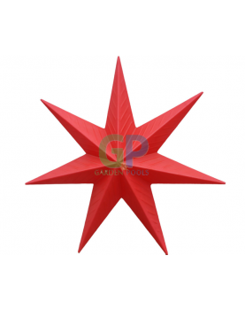 Светеща звезда