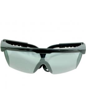 Очила предпазни, тъмни