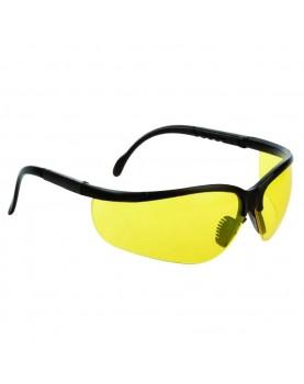 Предпазни очила жълти...