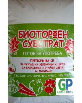 Биоторфен субстрат - 5 литра