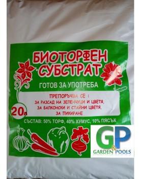 Биоторфен субстрат - 20 литра