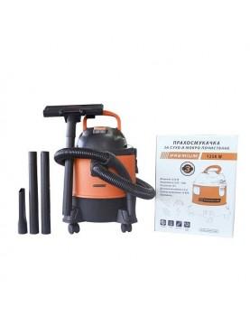Прахосмукачка за сухо и мокро - 1250W